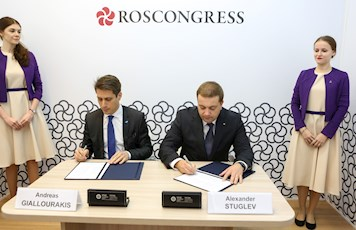 Agreement Signing
