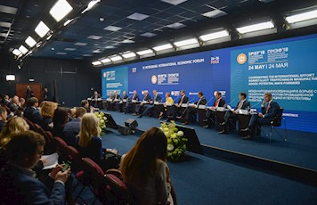 St. Petersburg International Economic Forum 2018
