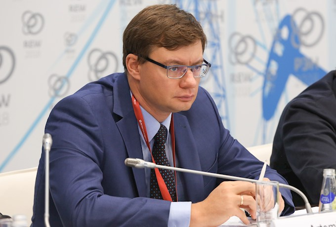 Russian Energy Week 2018