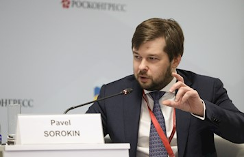Russian Investment Forum