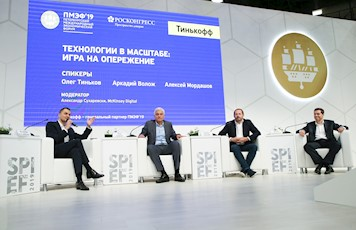 St. Petersburg International Economic Forum 2019